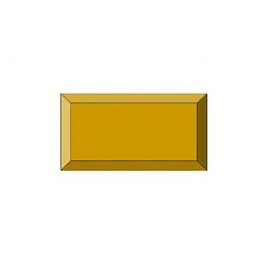 GR Rectangle 6.5 x 11.5 inch Form